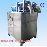 装置を取除く産業オイル汚れはドライアイスを使用する
