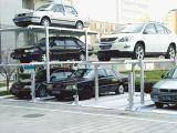 Подъем стоянкы автомобилей автомобиля ямы нового подъема стоянкы автомобилей 2015 автоматический