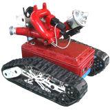 火の下検分のロボットRxr-C7bd