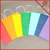 デュエットの色合いの買物客のツイストハンドルが付いている固体クラフトの紙袋