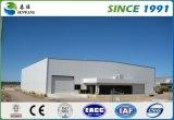 Цена пакгауза стальной структуры для строительного материала