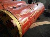 기계를 밀어올리는 1000mm 디스크 바퀴 슬러리 방패 관