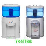 소형 음료수 냉각기 분배기 (YR-5TT28)