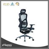 作業健康な最高背部人間工学的のExeutiveの網のオフィスの椅子