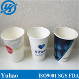 الصين [وهولسل بريس] ورقيّة البيع فنجان