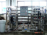 化学ROの膜の水処理Cj103