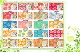 갯솜 디자인 패턴 우표