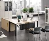 최고 인기 상품 상한 질 행정실 테이블 (HX-NS041)