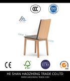 2のセットHzdc142家具の黒の革肘のない小椅子