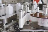 Máquina de etiquetas quadrada dos lados do recipiente três