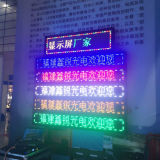 Texto al aire libre de los solos colores que hace publicidad de la pantalla de visualización del módulo de la cartelera