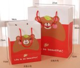 Gedruckten PapierShoppig Beutel/verpackenbeutel für Kosmetik aufbereiten