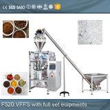 製造業者の自動ミルクまたはコーヒーまたはココア粉の満ちるパッキング機械価格
