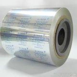 Asy-G Series computarizada del carril de PVC huecograbado maquinaria de impresión