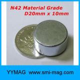[هيغقوليتي] [ن45] [ن48] نيوديميوم أسطوانة مغنطيس [5إكس2مّ] لأنّ عمليّة بيع
