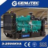 Гловальный генератор энергии дизеля гарантированности 220kw 275kVA Cummins