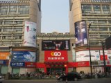Pantalla de visualización de LED P16 de la publicidad al aire libre