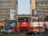 Panneau d'Afficheur LED de la publicité P16 extérieure