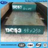 冷たい作業型の鋼鉄1.2080/D3/SKD1は鋼鉄を停止する