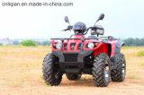 高いQuaitly 500cc ATV
