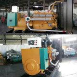 競争価格1000kw/1250kVAの電力のJichaiエンジンのディーゼル発電機セット