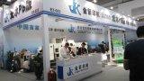 Spitzenlieferant in den China-Kennsatz-Druckmaschinen