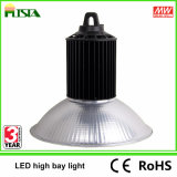 Luz industrial al por mayor del LED con 5 años de garantía