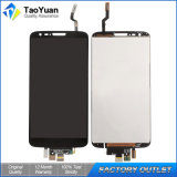 LG G2 LCDスクリーンの部品のための中国の携帯電話LCDの製造業者