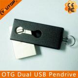 선전용 선물 (YT-3204-03)로 주문 로고 OTG USB3.0 섬광 드라이브