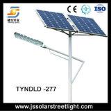 4m Solarder straßenlaterne20w mit Qualität!
