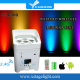 최신 인기 상품 무선 배터리 전원을 사용하는 DMX LED 동위 빛