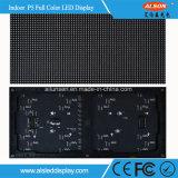 Painel de indicador interno do diodo emissor de luz da cor cheia de China SMD HD P5