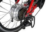 велосипед 36V 250W 20inch электрический складной