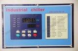 Refrigerador industrial refrigerado del refrigerador de agua de China 70ton