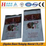 熱い食糧およびKebabのためのアルミホイルの紙袋