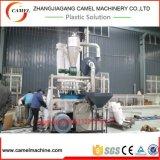 PP 애완 동물 PVC 플라스틱 Pulverizer 기계