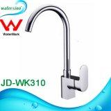Taraud d'eau rotatif de robinet de bec de vente d'émerillon de mélangeur chaud de cuisine