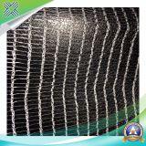 Landwirtschaftliche HDPE Insekt-Netze