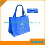 Выдвиженческие изготовленный на заказ складные рециркулируют хозяйственную сумку PP Non сплетенную