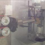 デジタル自動銅線ケーブルの切断及び除去機械(DCS-516)