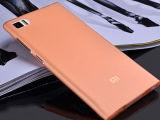 Borrar la caja ultra delgada del teléfono de 0.3 milímetros para Xiaomi M3