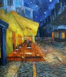 Картина маслом - Ван Гогю