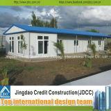 Casa prefabricada confeccionada de la estructura de acero