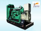 природный газ Generator Set 30kw Quick Startup