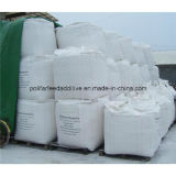 二カルシウムのPhosphate18%の供給の添加物の白い粒状か粉