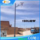 8Wオールインワン統合された太陽庭LEDの街灯
