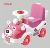車(GF0635)の乗車