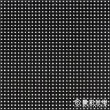 Écran extérieur de l'Afficheur LED P6 de définition élevée hautement imperméable à l'eau