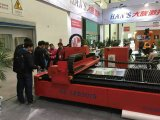500W CNC van de vezel de Machine van de Snijder van de Laser van de Router voor het Metaal van het Blad
