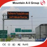 El camino accionado por control remoto LED del tráfico de Digitaces firma el módulo
